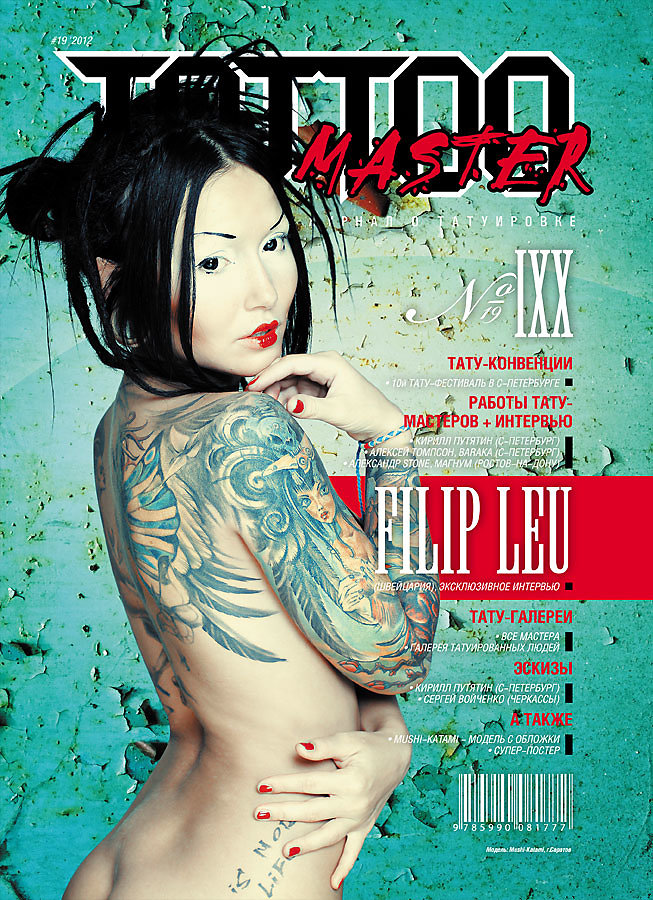 Tattoo Master #19